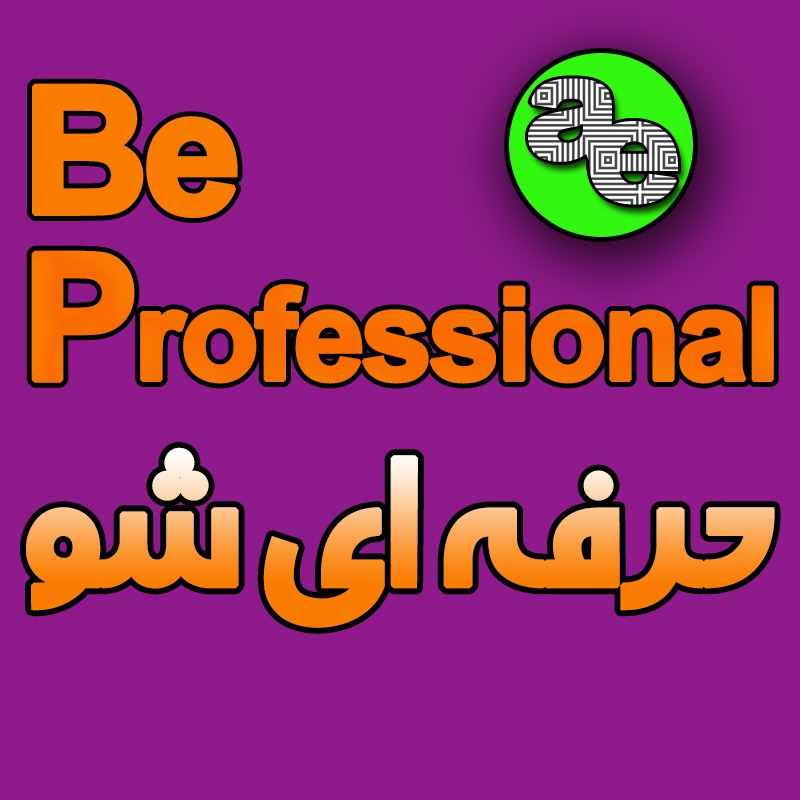 Be-Professional