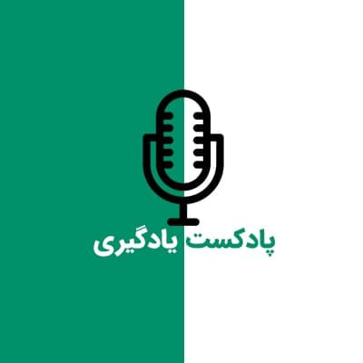 Learn-podcast